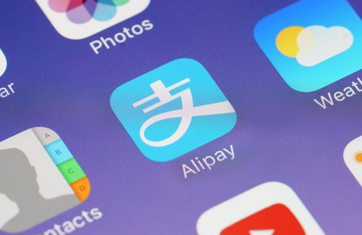 Alipay Refutes Binance Fiat-Crypto On-Ramp, Will Stop Bitcoin Transactions
