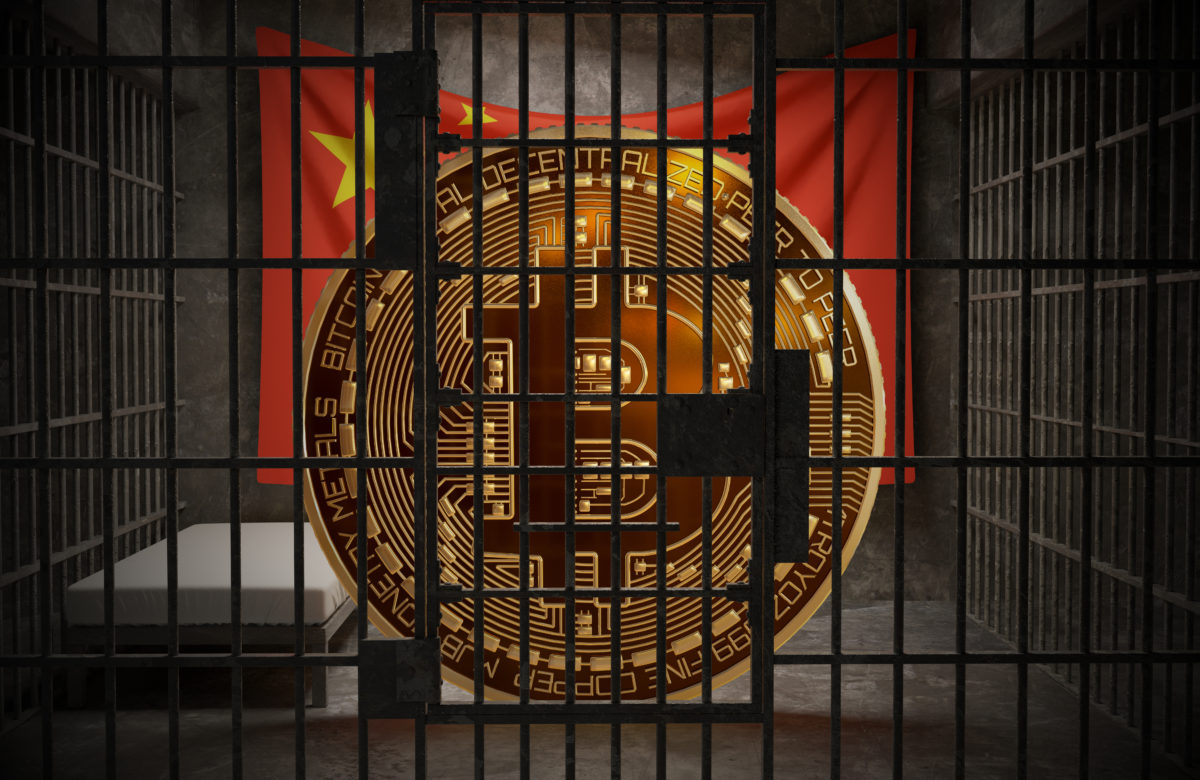 Tron Weibo Account Gets Banned, Is China Cracking Down on Crypto?