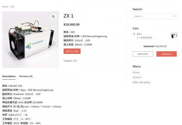 ZXMiner ZX 1 – A Fake Nervos (CKB) ASIC Miner for Eaglesong?