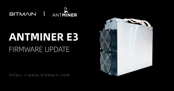 Bitmain Antminer E3 Firmware Update to Extend the Miner's Life