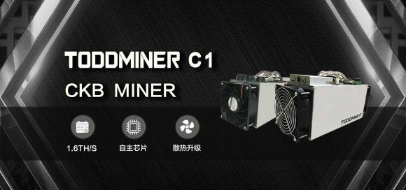 Todek TODDMINER C1 CKB (Eaglesong) ASIC Miner Coming Soon