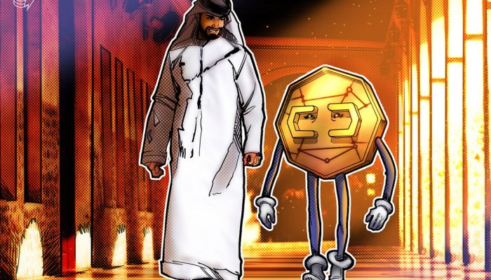 UAE to experiment and launch an in-house digital currency