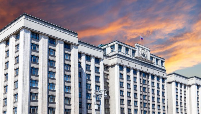 Russian Parliament to Consider Restrictions for Non-Qualified Crypto Investors